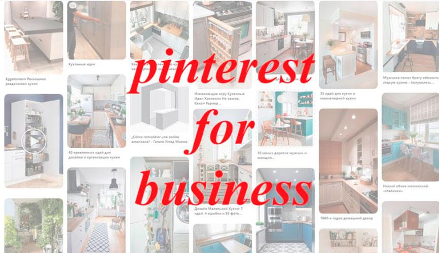 Tell me, do you have a board on your Pinterest?