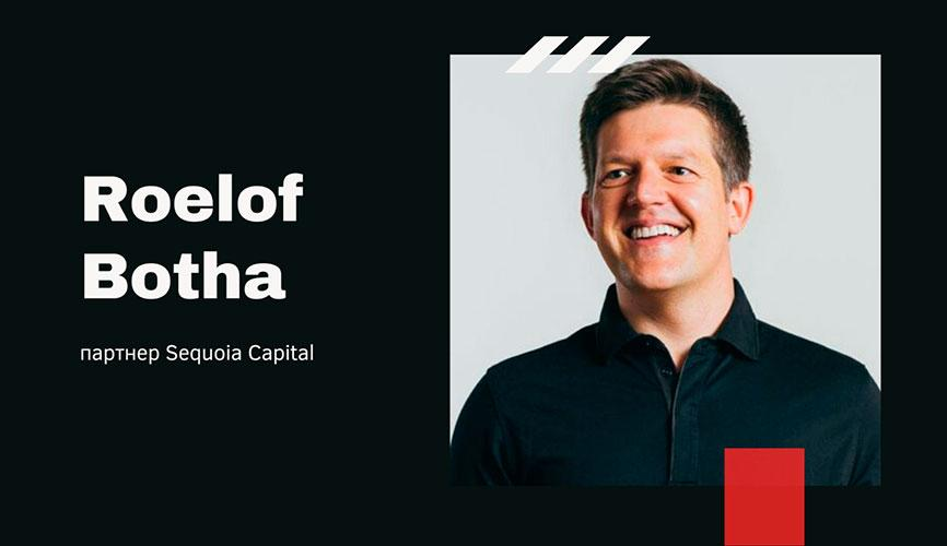 How venture capitalists make decisions. Part 1 - Roelof Botha, successful investor and partner at Sequoia Capital on decision making.
